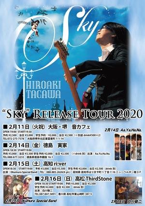 Sky Tour 2020 2月 大阪・徳島・高知・高松