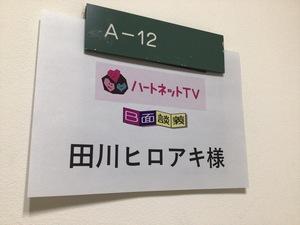 ファイル 2438-5.jpg