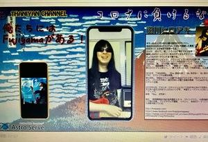 ファイル 2470-1.jpg