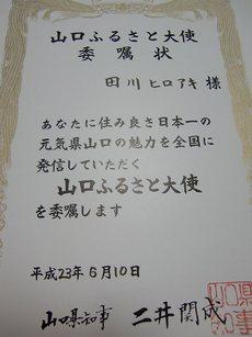 ファイル 471-2.jpg