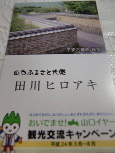 ファイル 567-2.jpg
