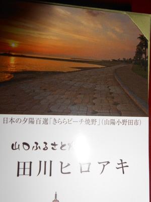 ファイル 669-2.jpg